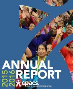 Annual Report 2015-2016
