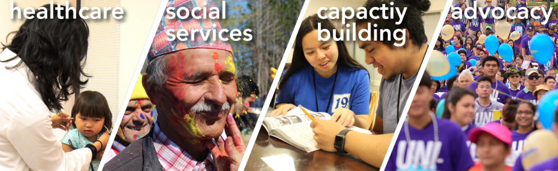 healthcare | social services | capacity building | advocacy